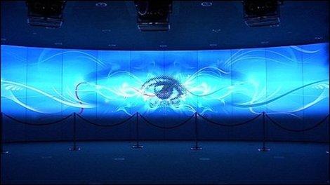 Fusion Screen, Image ©BBC 2009.